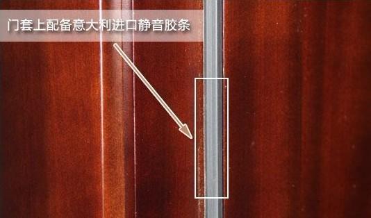 壁纸贴到门套线收边图片